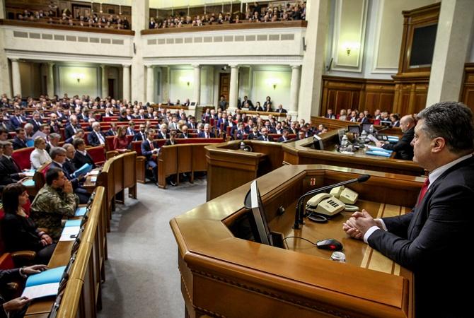 Что говорили президент с премьером на первом заседании Рады