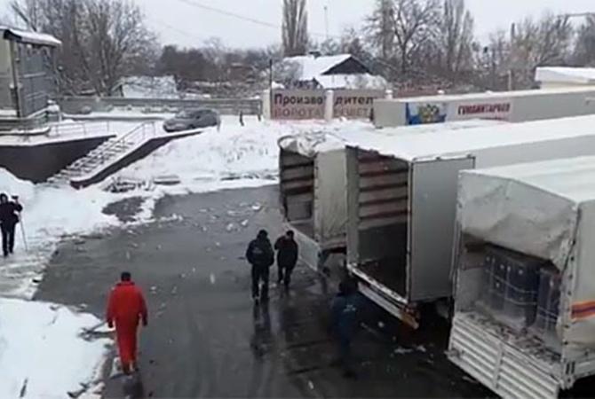 Что привезли белые КАМАЗы на Донбасс? (ВИДЕО)