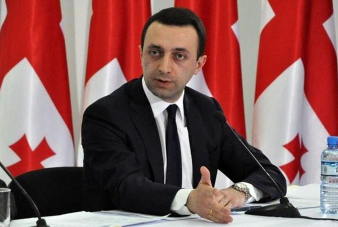 Премьер-министр Грузии посетит Украину