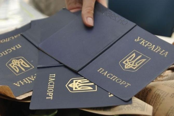 Часть жителей Донбасса могут лишить украинского гражданства