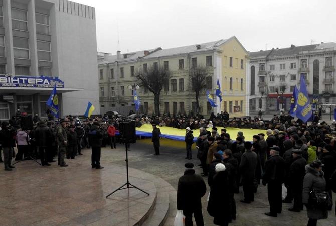 """В Виннице избран """"народный губернатор"""""""