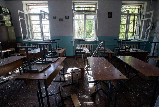 В Донецкой области под обстрел попала школа
