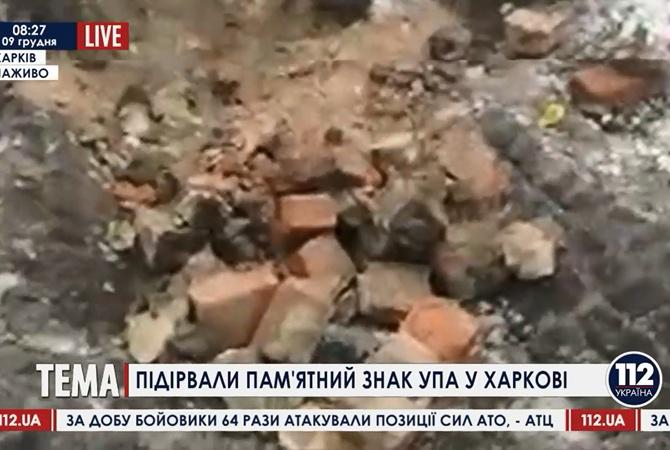 В Харькове опять произошел взрыв