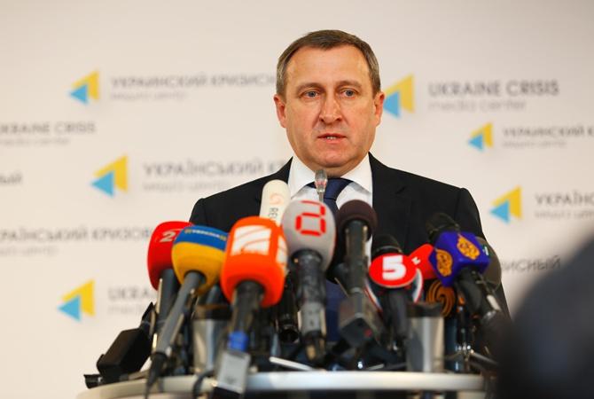 Польша выделит 3 миллиона евро для военной помощи Украине
