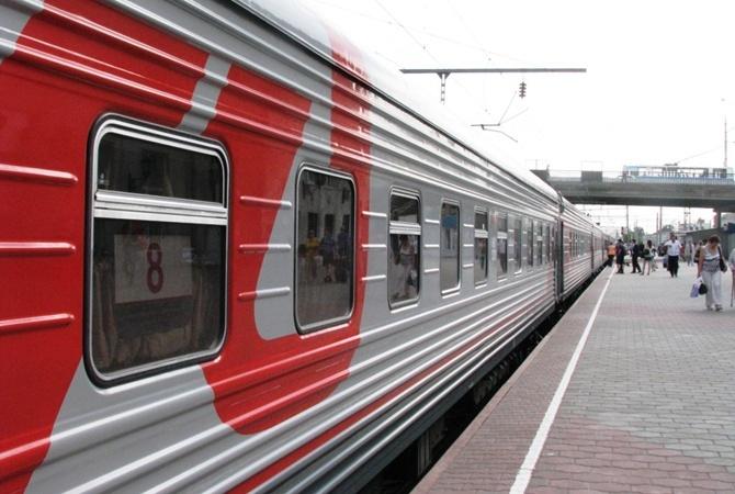 Россия отменила ряд поездов в