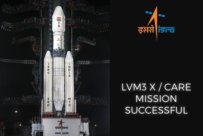 В Индии вывели ракету с криогенным двигателем на орбиту Земли