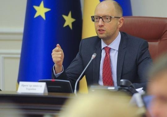 Яценюк получил дополнительные полномочия