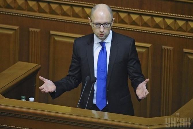 Эксперты не понимают, откуда доходы в бюджете Яценюка