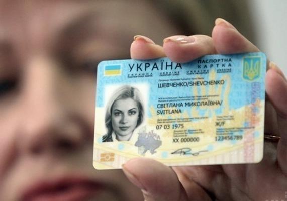паспорт заграничный нового образца украина в 2015