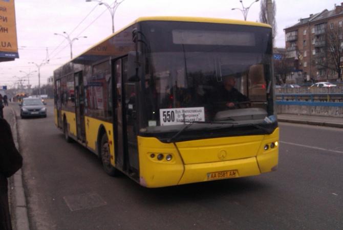 Секс в киевском автобусе фото 124-622