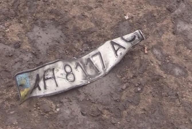 В Марьинке взорвалась машина, погибли военные