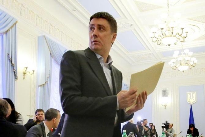 В украине появится налоговый сбор на