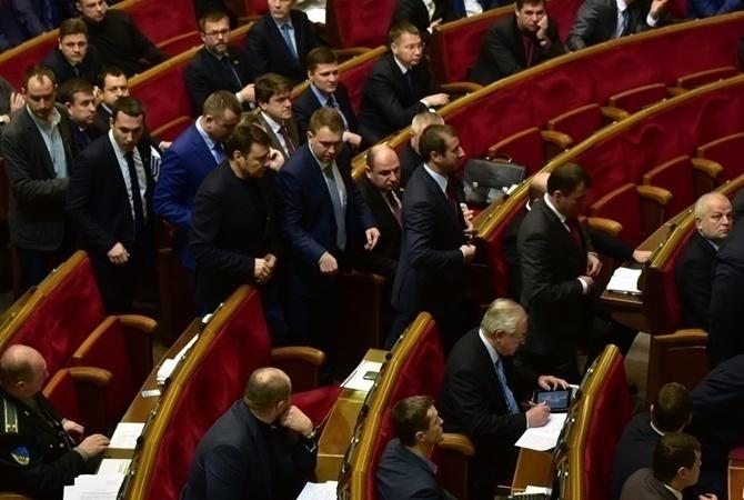 Депутаты подняли льготный