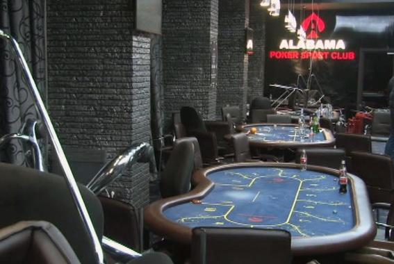 драка одесса казино