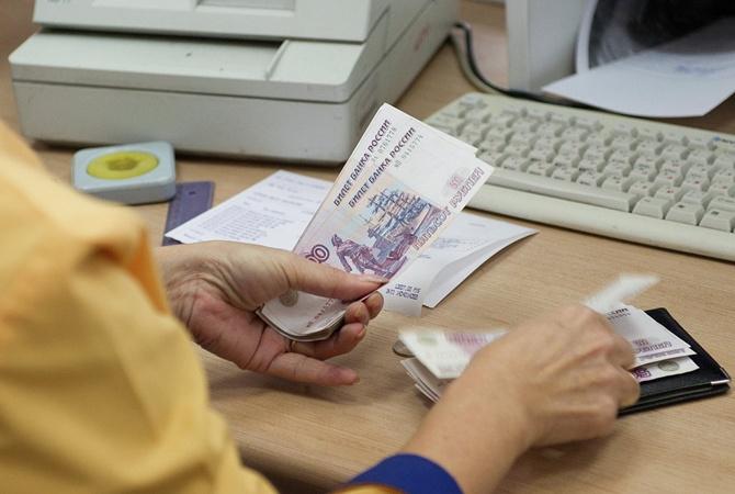 С 1 января 2017 налог пенсионерам