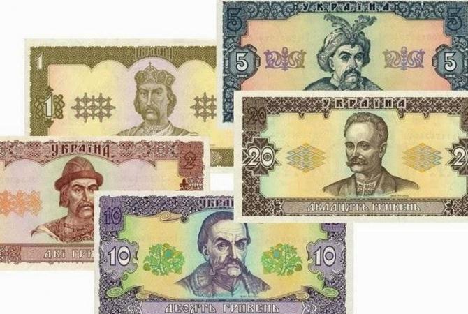 50 гривен старого образца - фото 11
