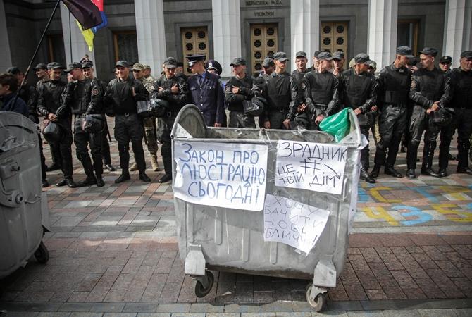 Минюст: Венецианская комиссия подтвердила право Украинского государства на ...