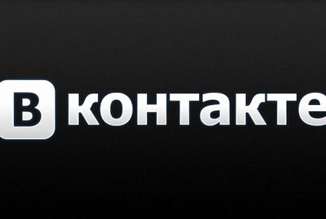 У пользователей'ВКонтакте появились проблемы'Вконтакте вновь'упал
