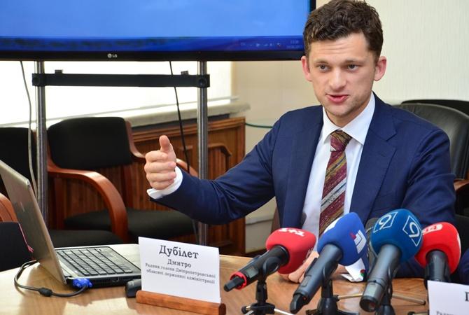 На Днепропетровщине заработали еще три электронные услуги    Советник главы Днепропетровской облгосадм