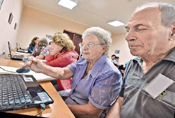 Льготы для пенсионеров по налогам на землю 2016