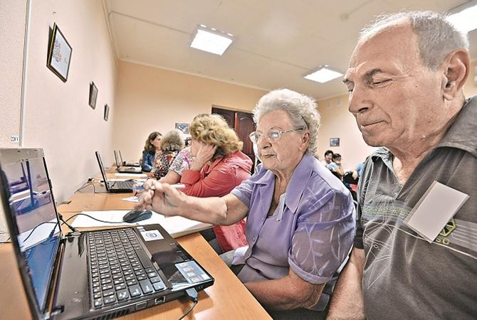 Что входит в доход неработающего пенсионера