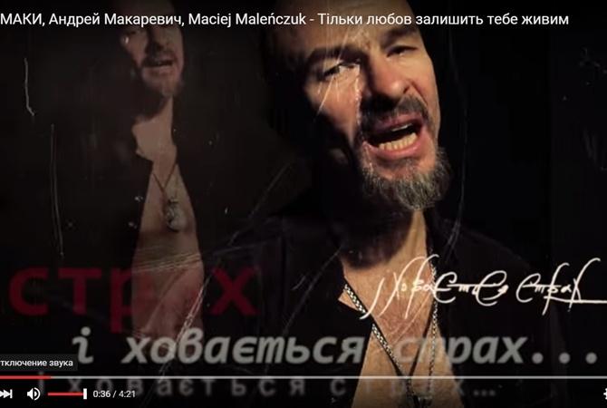 http://ki.ill.in.ua/m/670x450/24104047.jpg