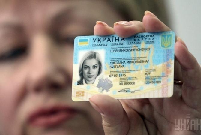 Новые паспорта штамп о регистрации брака ставить некуда Паспорт нового образца- ID-карта