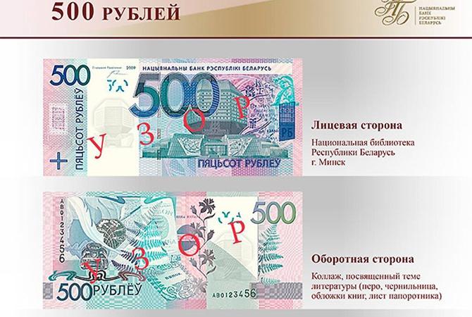 купюры россии фото 2016