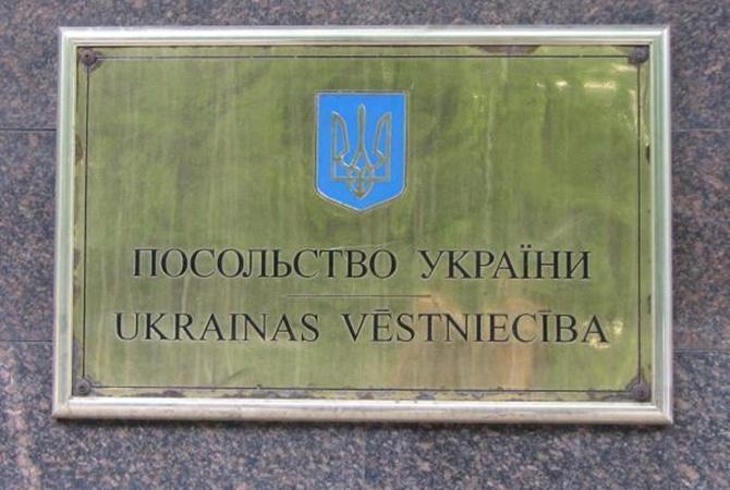 В посольство Украины в Латвии