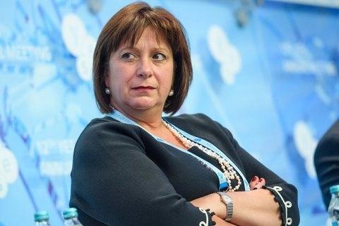 Яресько пообещала Раде новый Налоговый кодекс и проект Госбюджета Наталья Яресько