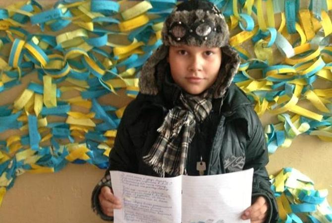 10-летний ровенчанин написал стихотворение о герое АТО и стал  звездой  Фейсбука