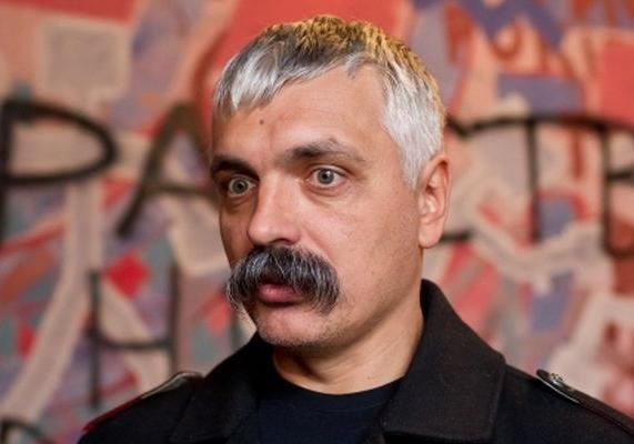 Интерпол задержал вИталии Корчинского позаказу РФ
