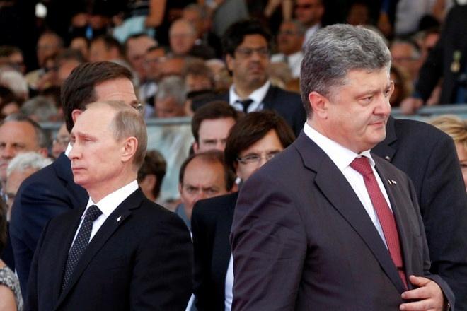 МВФ ждет от Российской Федерации иУкраины прямых переговоров пореструктуризации долга