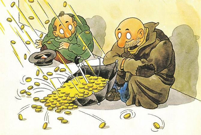 Ученые обнаружили бесконечный источник золота