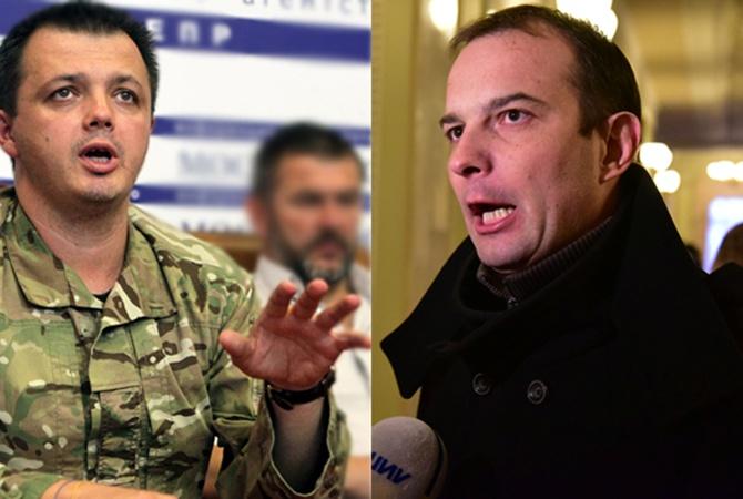 Семенченко і Соболєв.