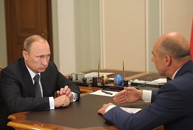 Эксперт рассказал о перспективах иска России против Украины