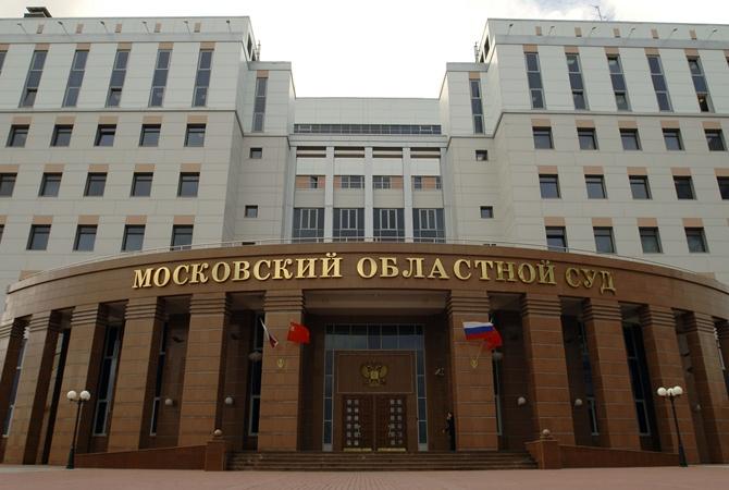 Русский суд приговорил украинца к11 годам строгого режима зашпионаж