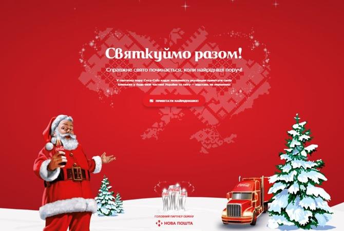 Coca-Cola извинилась перед россиянами закарту России без Крыма