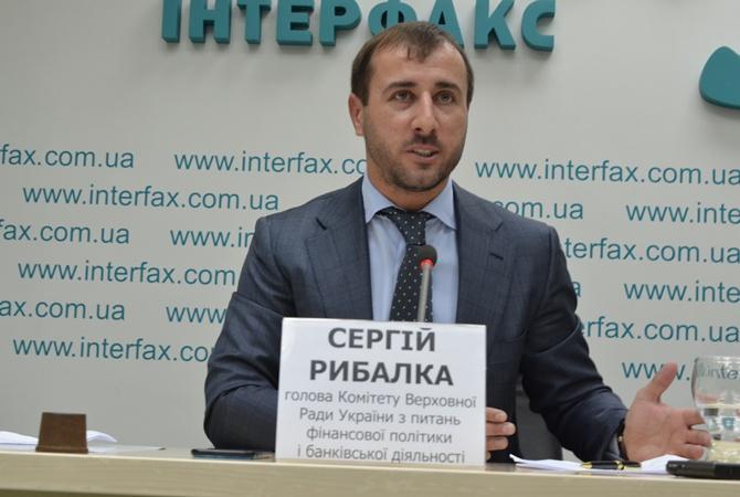 Нардеп из Днепра заявил о закрытии уголовного дела против него