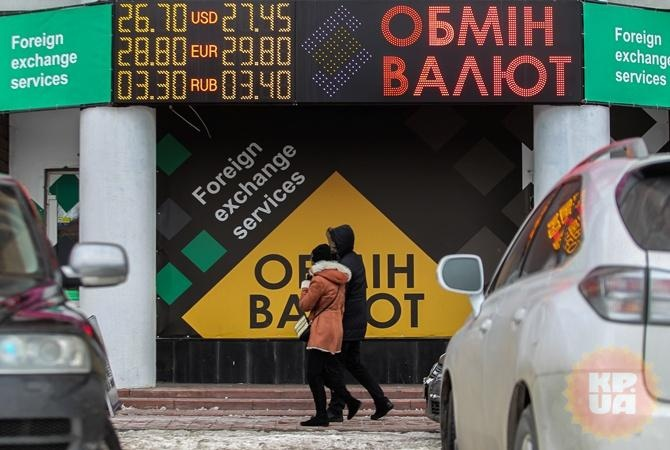 Эксперт Падение гривны заставит НБУ пойти на интервенции Фото Олег ТЕРЕЩЕНКО
