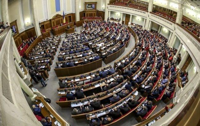 Верховная Рада приняла закон обэлектронном декларировании