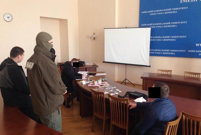 НАБУ задержало обвинителя вцентре украинской столицы