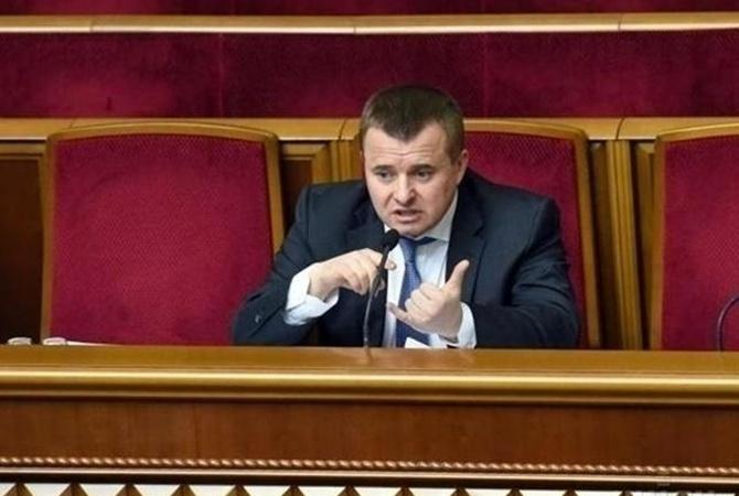 Демчишин: Газовые переговоры между Украинским государством, ЕС иРФ пройдут доконца марта