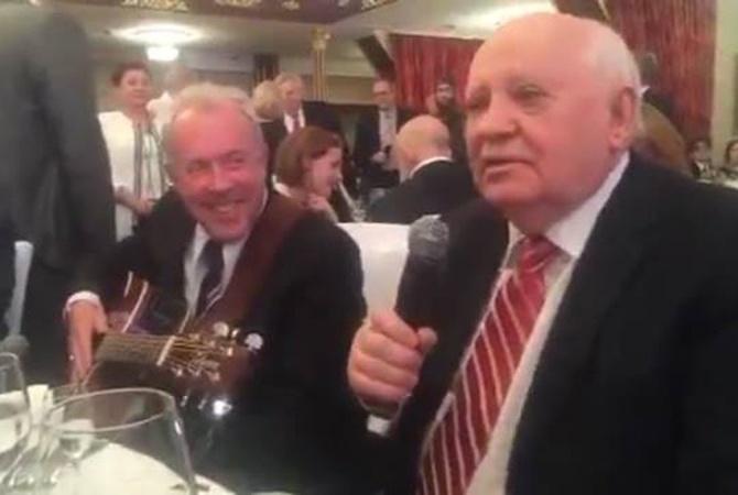 Горбачев спел на своем юбилее, на гитаре играл Макаревич