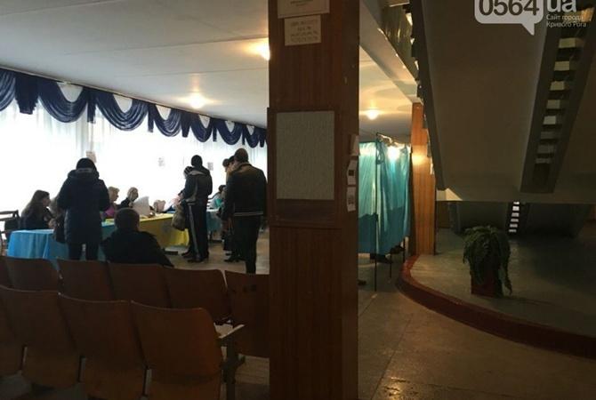 Взрывпакет отыскали наизбирательном участке вКривом Роге