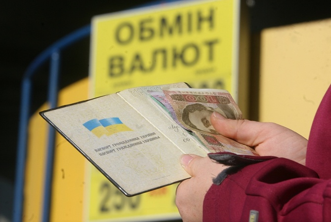 какую сумму баксов можно поменять без паспорта в россии