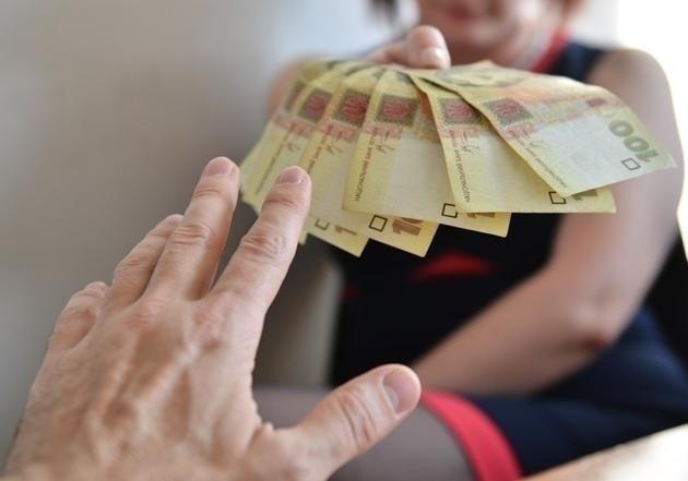 Пенсия по потери кормильца в кемерово