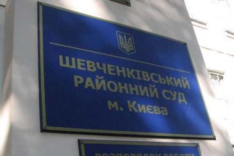 Суд вКиеве отвергнул иск опризнании «военной агрессии» РФ