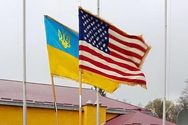 Украина подписала сСША соглашение овыделении млрд долларов