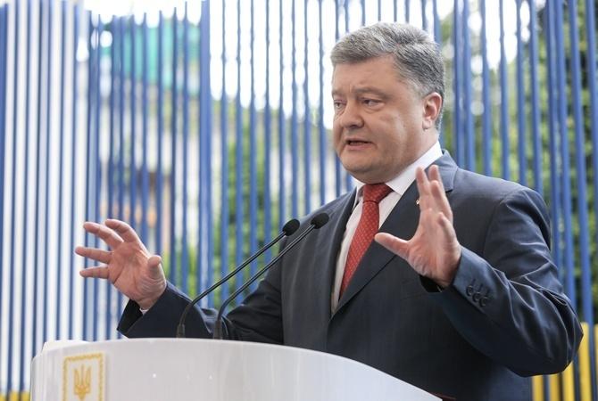 Порошенко рассказал, что будет сэкономикой Украины